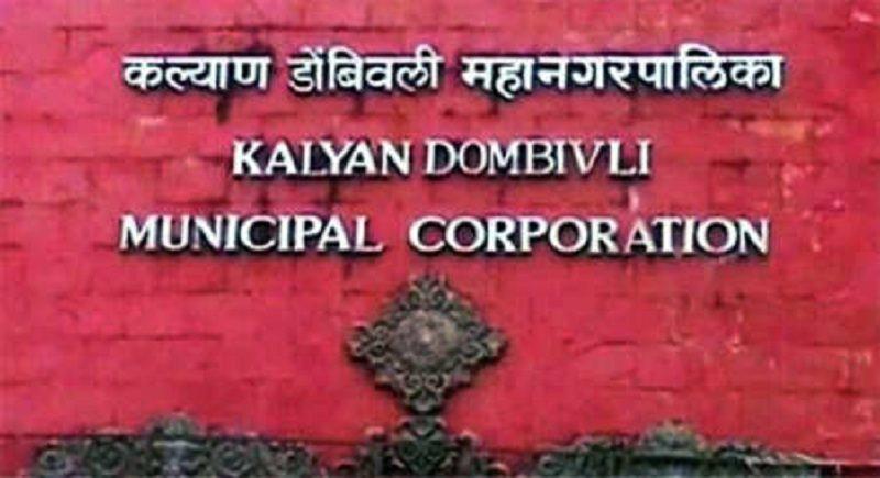 मुंबई उच्च न्यायालयाचा निर्णय – कल्याण मनपा मधून वगळलेल्या 18 गावांचा पुन्हा समावेश – शिवसेनेला धक्का.